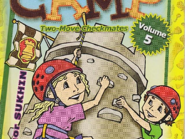 Книга за начинаещи 7